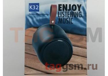 Колонка портативная (Bluetooth+AUX+MicroSD) (синяя) K32