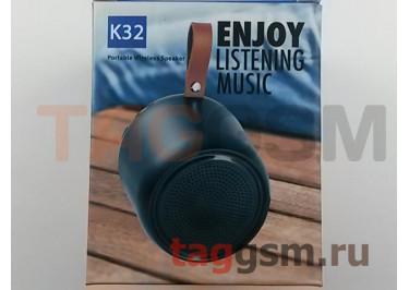 Колонка портативная (Bluetooth+AUX+MicroSD) (серебро) K32