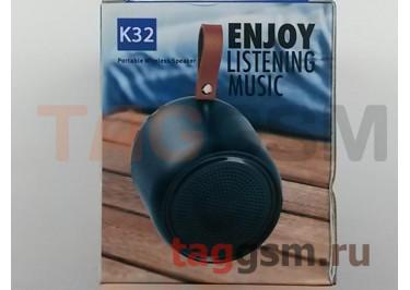 Колонка портативная (Bluetooth+AUX+MicroSD) (бежевая) K32