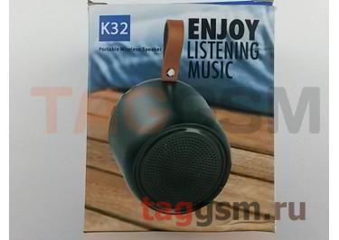 Колонка портативная (Bluetooth+AUX+MicroSD) (черная) K32