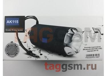 Колонка портативная (Bluetooth+AUX+MicroSD) (черная) AK115