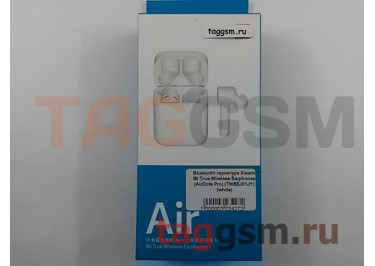 Bluetooth гарнитура Xiaomi Mi True Wireless Earphones AIR (AirDots Pro) (TWSEJ01JY) (white)