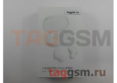 Bluetooth гарнитура Xiaomi Mi AirDots (TWSEJ02LM) (white)