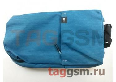 Рюкзак Xiaomi Mi Colorful Small Backpack (blue)