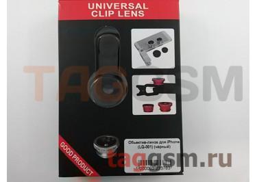 Обьектив-линза для iPhone (LQ-001) (чёрный)