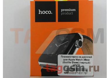 Пленка / стекло на дисплей для Apple Watch 38мм (Gorilla Glass) (черный) HOCO