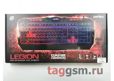 Клавиатура проводная Perfeo LEGION, USB, черная (PF-9220)