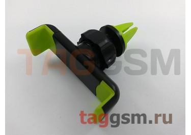Автомобильный держатель (на вентиляционную панель на шарнире) (черный с зеленой вставкой)