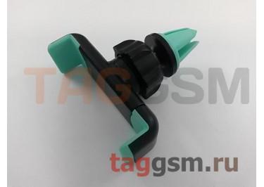 Автомобильный держатель (на вентиляционную панель на шарнире) (черный с аквамариновой вставкой)