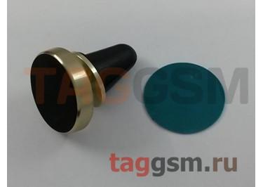 Автомобильный держатель (на вентиляционную панель, на шарнире, на магните), золото, тип 2