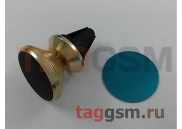 Автомобильный держатель (на вентиляционную панель, на шарнире, на магните), золото, тип 1