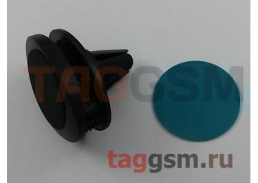 Автомобильный держатель (на вентиляционную панель, на липучке, на магните, щипцы), черный