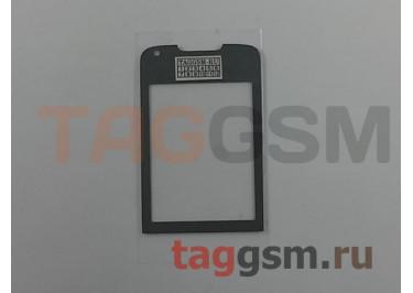 Стекло корпуса для Nokia 8800 Arte (карбон)