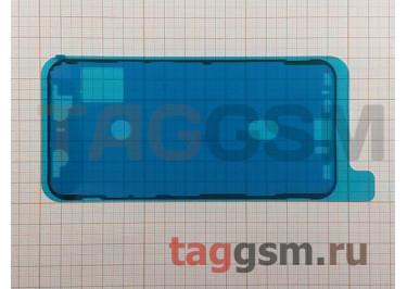 Скотч для iPhone XS (между дисплеем и корпусом)