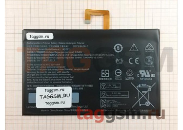 АКБ для Lenovo Tab 2 10.1 (A10-70F) (L14D2P31), оригинал