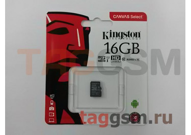 Micro SD 16Gb Kingston Class 10 UHS-I 80Mb / s без адаптера