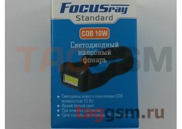 Светодиодный налобный фонарь 1LED Focusray, черный (1061)