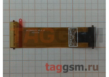 Шлейф для Huawei MediaPad T2 10.0 Pro (FDR-A03L) основной
