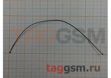 Антенный кабель для Xiaomi Redmi 5 Plus