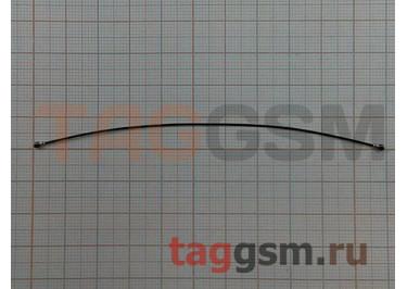 Антенный кабель для Xiaomi Mi8 / Redmi S2