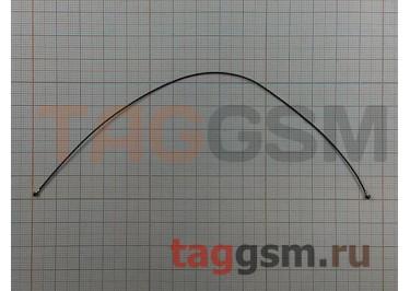 Антенный кабель для Xiaomi Redmi 5