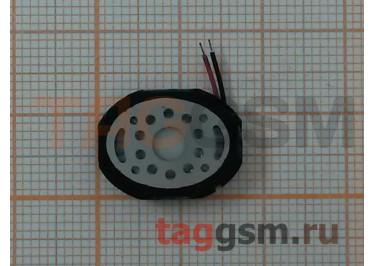 Звонок для Samsung B5702