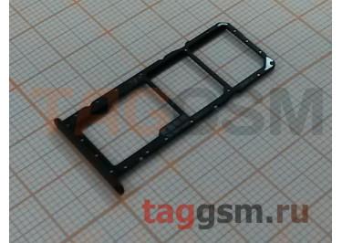 Держатель сим для Huawei Honor 8X (черный)