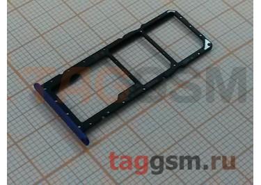 Держатель сим для Huawei Honor 8X (синий)