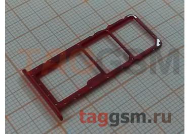 Держатель сим для Huawei Honor 8X (красный)