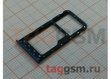 Держатель сим для Huawei P Smart (синий)