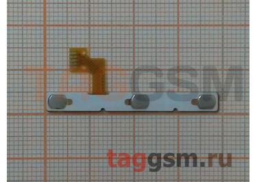 Шлейф для Lenovo Tab 2 (A8-50F) + кнопка включения + кнопки громкости