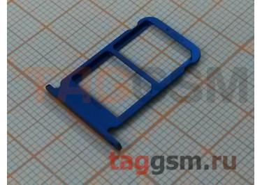 Держатель сим для Huawei Honor 10 (синий)