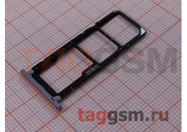 Держатель сим для Asus Zenfone Max Pro (M1) ZB602KL (серебро)