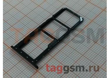 Держатель сим для Huawei Honor 8C (черный)