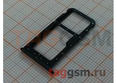 Держатель сим для Huawei Honor 9 Lite (черный)