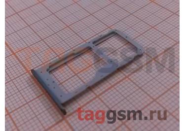 Держатель сим для Huawei Honor 9 Lite (серый)
