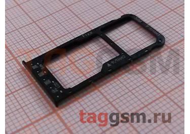 Держатель сим для Huawei P Smart (черный)
