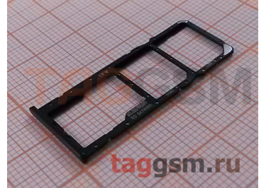 Держатель сим для Huawei Honor 7C Pro (черный)
