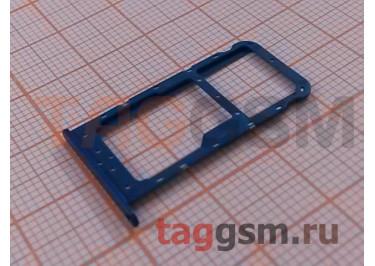 Держатель сим для Huawei Honor 9 Lite (синий)