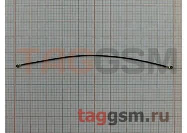 Антенный кабель для Xiaomi Mi Mix / Mi Mix 2S