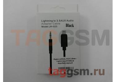Аудио-кабель AUX 3.5mm - Lightning (JH-023) (в коробке),черный