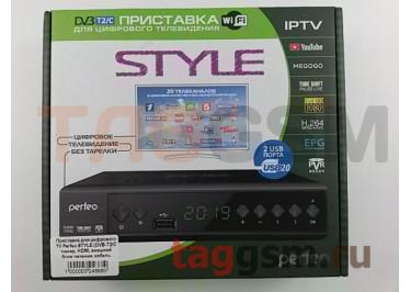 Приставка для цифрового TV Perfeo STYLE (DVB-T2 / C тюнер, HDMI, внешний блок питания, кабель HDMI, чёрный)