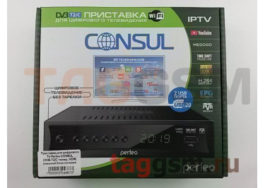 Приставка для цифрового TV Perfeo CONSUL (DVB-T2 / C тюнер, HDMI, внешний блок питания, кабель HDMI, чёрный)