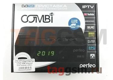 Приставка для цифрового TV Perfeo COMBI (DVB-T2 / C тюнер, HDMI, внешний блок питания, кабель HDMI, чёрный)