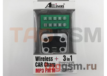 FM-модулятор ALS-664 (Bluetooth, 2 USB, AUX) Allison, в ассортименте