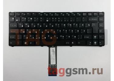 Клавиатура для ноутбука Asus UL20 / eeePC 1201 / 1201T / 1201X / 1201N / 1201PN / 1201NP / 1201HA / 1201HA-B / 1201HAB / PC1201N (черный)