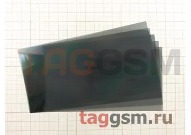 Поляризационная пленка для Samsung SM-G955 Galaxy S8 Plus (5шт), ориг