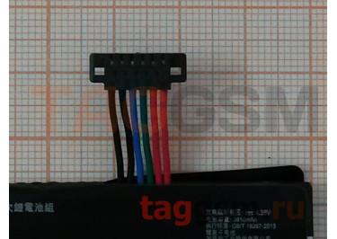 АКБ для Asus FE375CG / FE375CXG Fonepad 7 (C11P1402), оригинал