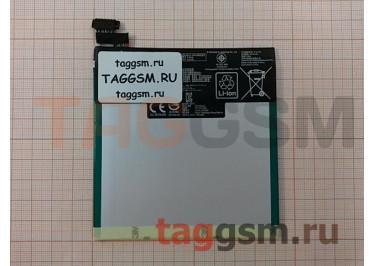 АКБ для Asus ME176C / ME176CX MeMo Pad 7 (C11P1326), оригинал