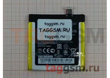 АКБ для Asus ME560CG Fonepad Note 6 (C11P1309), оригинал